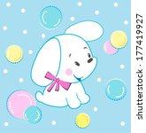 little puppy | Shutterstock .eps vector #177419927