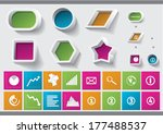 info blocks with icons. can be... | Shutterstock .eps vector #177488537