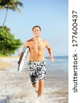 beach lifestyle people   man... | Shutterstock . vector #177600437
