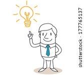 vector illustration of a... | Shutterstock .eps vector #177765137