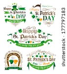 set of patrick's day... | Shutterstock . vector #177797183