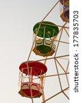ferris wheel | Shutterstock . vector #177835703