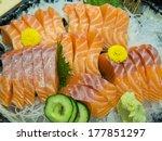 sashimi salmon   Shutterstock . vector #177851297