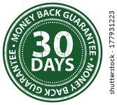 Green Grunge Style 30 Days...