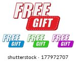 free gift  four colors labels ...