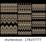 seamless laced vector pattern