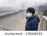 asian boy wearing mouth mask... | Shutterstock . vector #178208153