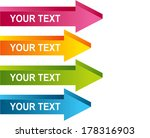 arrow chart | Shutterstock . vector #178316903