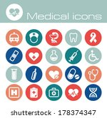 medical icons | Shutterstock .eps vector #178374347