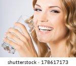 portrait of young happy smiling ... | Shutterstock . vector #178617173