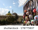 mevlana museum | Shutterstock . vector #178775837