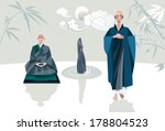 a zen master and one of his... | Shutterstock .eps vector #178804523