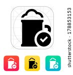 beer mug icon. vector...