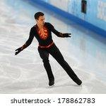 sochi  russia   february 13 ...   Shutterstock . vector #178862783