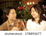 couple toasting with a glass of ... | Shutterstock . vector #178893677