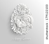 Easter Card With Egg Shape 3d...