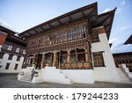 Inside The Trashi Chhoe Dzong...