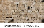 Stones Of The Western Wall ...