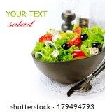 Salad. Greek Salad Isolated On...
