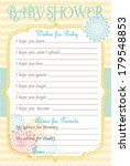 baby shower wish and advice...   Shutterstock .eps vector #179548853