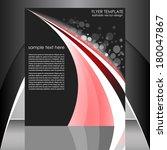 professional business flyer... | Shutterstock .eps vector #180047867