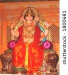 powerful deity the lord ganesh | Shutterstock . vector #1800681