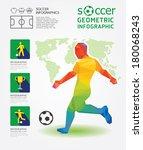soccer infographic geometric... | Shutterstock .eps vector #180068243