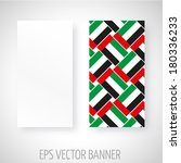 vector banner with abstract...   Shutterstock .eps vector #180336233