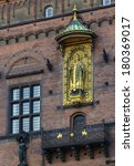 Small photo of Copenhagen City Hall is situated on The City Hall Square in central Copenhagen.The current building was inaugurated in 1905. Absalon relief