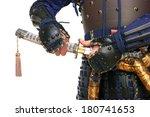 samurai in armor  isolated on...   Shutterstock . vector #180741653