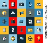 flat design vector icons set of ...