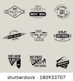 collection of retro business... | Shutterstock .eps vector #180933707