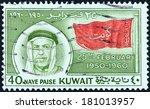 kuwait   circa 1960  a stamp... | Shutterstock . vector #181013957