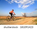 woman during a bike ride in the ... | Shutterstock . vector #181091423