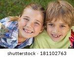 Closeup Portrait Two Kids Holding - Fine Art prints