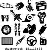 absorber,air,airbag,battery,black,brake,canister,car,charger,disc,engine,exhaust,filter,fuse,gas