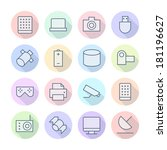 thin line icons for technology. ...