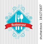 food design over gray stripes... | Shutterstock .eps vector #181271837