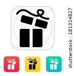 open gift box icon.