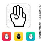 three fingers. pixel hand...