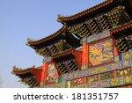 luan county   march 9 ... | Shutterstock . vector #181351757