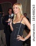 ������, ������: Ivanka Trump wearing a