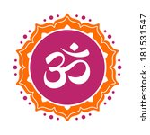 om symbol omkara in devanagari... | Shutterstock .eps vector #181531547