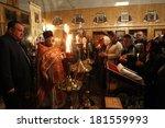 odessa   april 14  pilgrims... | Shutterstock . vector #181559993