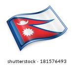 nepal flag icon  isolated on... | Shutterstock . vector #181576493