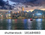 skyline of hong kong at sunset. | Shutterstock . vector #181684883