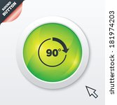 angle 90 degrees sign icon....