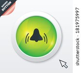alarm bell sign icon. wake up...