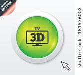 3d tv sign icon. 3d television...