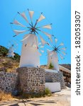 Traditional Windmills At...